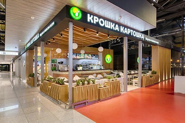 """Кафе """"Крошка-Картошка"""" а/п Шереметьево"""